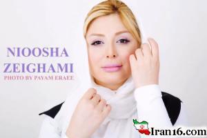 عکس یادگاری نیوشا ضیغمی و همسرش درکنار سالار عقیلی و همسرش!