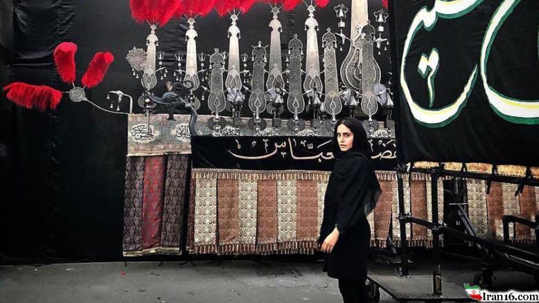تصویر دیده نشده از الناز شاکردوست در هیئت عزاداری امام حسین (ع) ! +عکس