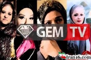 بازیگران GEM , پشیمانی جم رفته ها , عاقبت بازیگران جم , صحبت های بازیگر زن ایرانی بعد از کشف حجاب , بهارک صالح نیا