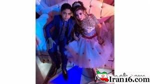 نامزدی جنجالی پسر 12 ساله با دختر 11 ساله