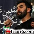 دانلود مداحی حمید علیمی شب هفتم محرم ۹۵
