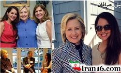 این زن ایرانی در کنار اوباما و هیلاری چه میکند؟