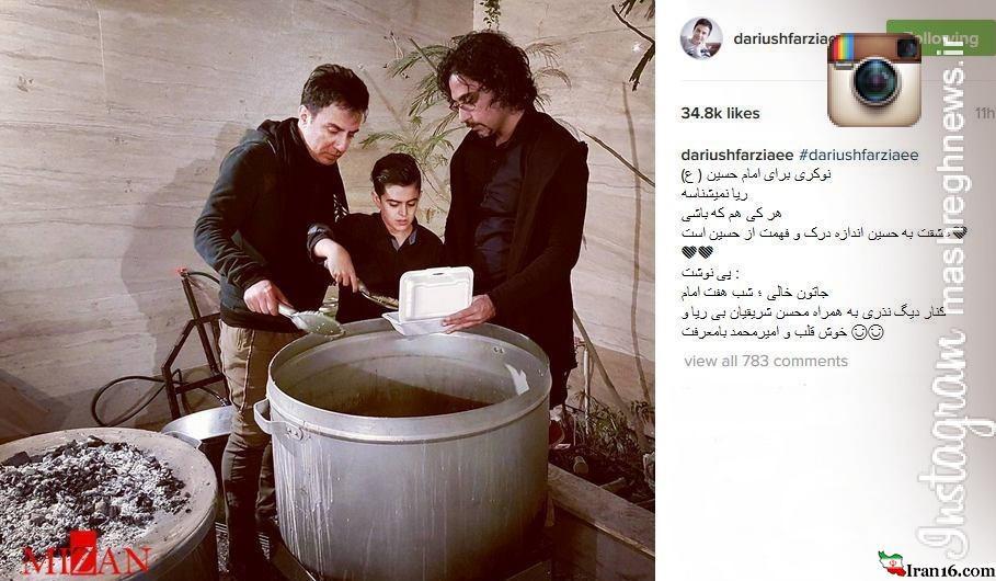 عکس/ عموپورنگ: نوکری برای امامحسین(ع) ریا نیست