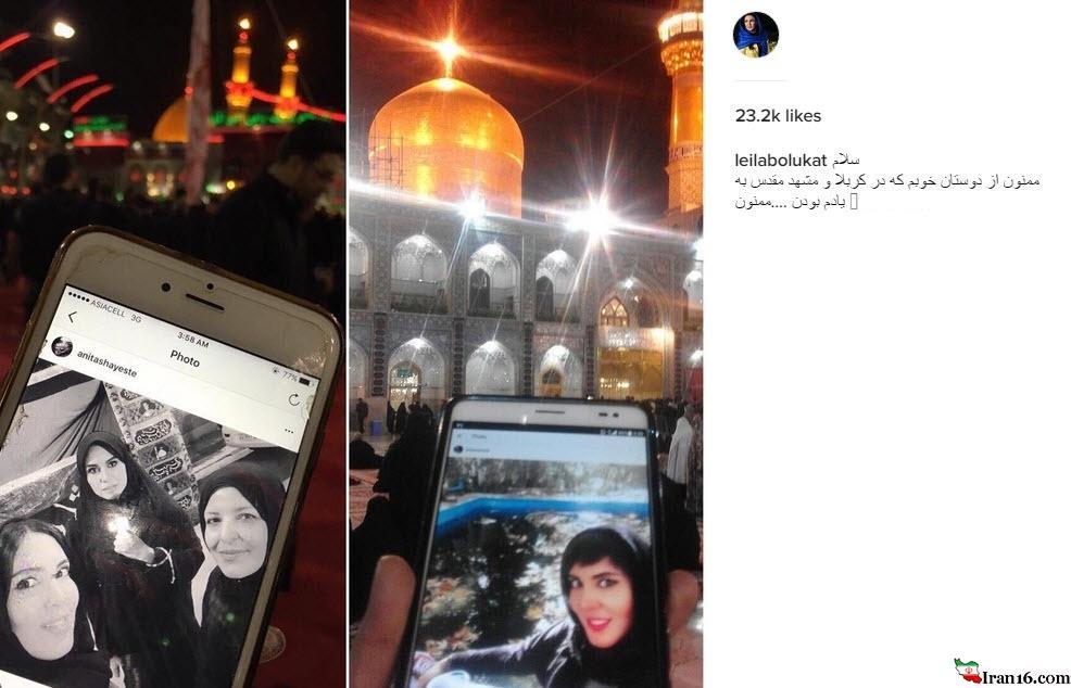 لیلا بلوکات همزمان در مشهد و کربلا | عکس