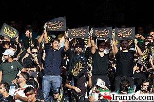 واکنش توهینآمیز سعودیها به مراسم عزاداری در ورزشگاه آزادی
