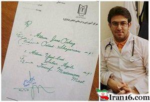 پزشک تبریزی به قتل همسر و مادربزرگش اعتراف کرد!+ جزئیات ماجرا