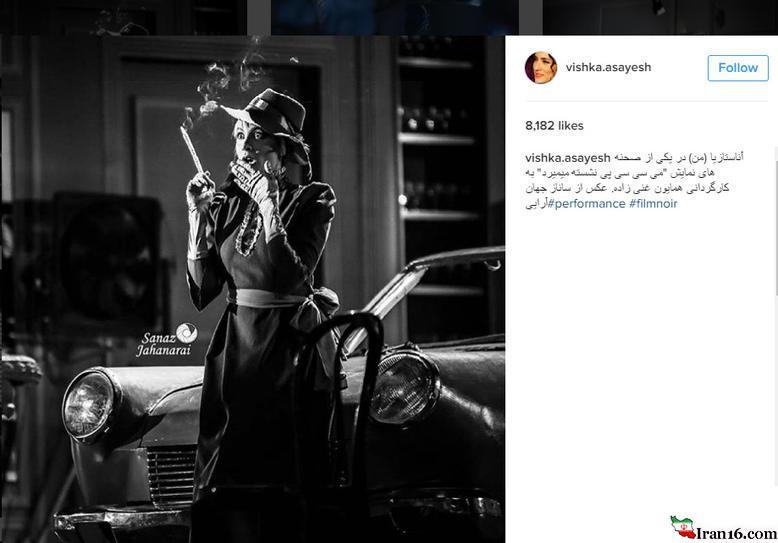 چهره بهت زده بازیگر زن ایرانی در حالی که سیگار به دست دارد! +عکس