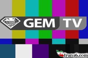 1gem-tv