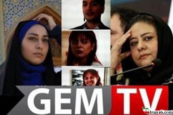 سرنوشت تلخ بازیگران پس از قطع همکاری GEM TV / عکس و متن نامه مدیر GEM