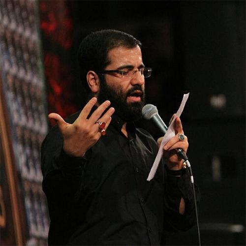 مداحی حاج حسین سیب سرخی شب هشتم محرم ۹۵