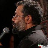 عمو حسین بیا که به بین خاک و خون نشسته ام محمود کریمی