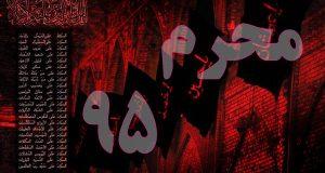 , nohe jadid muharram , آخرين نوحه حاج حسین سیب سرخی , آخرين نوحه حاج حمید قلیچ خانی , آخرين نوحه حاج عبدالرضا هلالی , آخرين نوحه کربلایی جواد مقدم , آلبوم نوحه حاج حسین سیب سرخی , آلبوم نوحه حاج حمید قلیچ خانی , آلبوم نوحه حاج عبدالرضا هلالی , آلبوم نوحه کربلایی جواد مقدم , آهنگ براي ماشين , آهنگ براي محرم , آهنگ محرمي براي ماشين , تک نوحه حاج حسین سیب سرخی , تک نوحه حاج حمید قلیچ خانی , تک نوحه حاج عبدالرضا هلالی , تک نوحه کربلایی جواد مقدم , جديدترين نوحه حاج حسین سیب سرخی , جديدترين نوحه حاج حمید قلیچ خانی , جديدترين نوحه حاج عبدالرضا هلالی , جديدترين نوحه کربلایی جواد مقدم , حاج حسین سیب سرخی , حاج حمید قلیچ خانی , حاج عبدالرضا هلالی , دانلود آهنگ جديد , دانلود بهترين مداحي ها , دانلود بهترين مداحي هاي حاج حسین سیب سرخی , دانلود بهترين مداحي هاي حاج حمید قلیچ خانی , دانلود بهترين مداحي هاي حاج عبدالرضا هلالی , دانلود بهترين مداحي هاي کربلایی جواد مقدم , دانلود بهترين نوح هاي حاج حسین سیب سرخی , دانلود بهترين نوح هاي حاج حمید قلیچ خانی , دانلود بهترين نوح هاي حاج عبدالرضا هلالی , دانلود بهترين نوح هاي کربلایی جواد مقدم , دانلود بهترين نوحه ها , دانلود روضه , دانلود عزا داري حاج حسین سیب سرخی , دانلود عزا داري حاج حمید قلیچ خانی , دانلود عزا داري حاج عبدالرضا هلالی , دانلود عزا داري کربلایی جواد مقدم , دانلود عزاداري , دانلود گلچين حاج حسین سیب سرخی , دانلود گلچين حاج حمید قلیچ خانی , دانلود گلچين حاج عبدالرضا هلالی , دانلود گلچين کربلایی جواد مقدم , دانلود گلچين مداحي , دانلود گلچين نوحه سايت , دانلود مداحي , دانلود مداحي جديد , دانلود مداحي دانلود مداحي , دانلود مداحي هاي محرم حاج حسین سیب سرخی 95 , دانلود مداحي هاي محرم حاج حمید قلیچ خانی 95 , دانلود مداحي هاي محرم حاج عبدالرضا هلالی 95 , دانلود مداحي هاي محرم کربلایی جواد مقدم 95 , دانلود مرثيه , دانلود نوحه , دانلود نوحه تاسوعا , دانلود نوحه ترکي , دانلود نوحه جديد , دانلود نوحه جديد 95 , دانلود نوحه جديد حاج حسین سیب سرخی , دانلود نوحه جديد حاج حمید قلیچ خانی , دانلود نوحه جديد حاج عبدالرضا هلالی , دانلود نوحه جديد کربلایی جواد مقدم , دانلود نوحه جدید 95 , دانلود نوحه جدید محرم برای ضبط ماشین 95 , دانلود نو