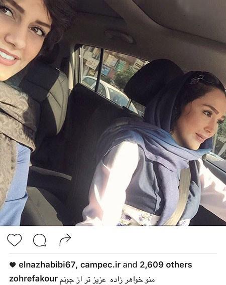 بازیگر زن مشهور و خواهرش در ماشین لوکسشان+عکس