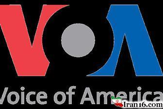 واکنش شاکی قاری جنجالی از انتشار صدایش در صدای آمریکا