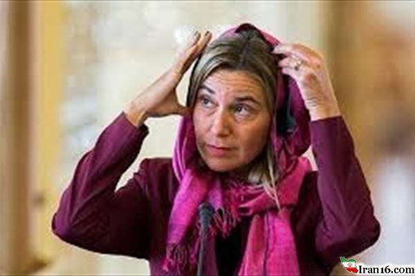 تفاوت حجاب موگرینی در ایران و سرزمین کعبه!