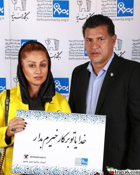 مهریه باورنکردنی لورفته همسر علی دایی