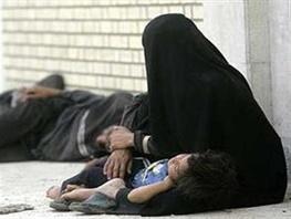 گدایان گریم و چهره پردازی شده وارداتی در خیایانهای پر جمعیت تهران؟!