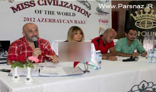 فحشا در آذربایجان با انتخاب زیباترین دختر برهنه دنیا + عکس