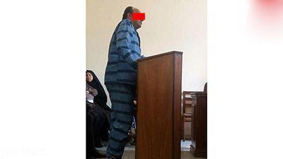 قتل دوست صمیمی به خاطر تجاوز به دختر 6 ساله