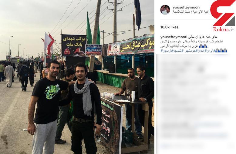 بازیگر معروف ایرانی در موکب آبادانیها +عکس