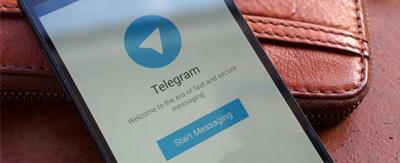 تغییر شماره سیمکارت در تلگرام