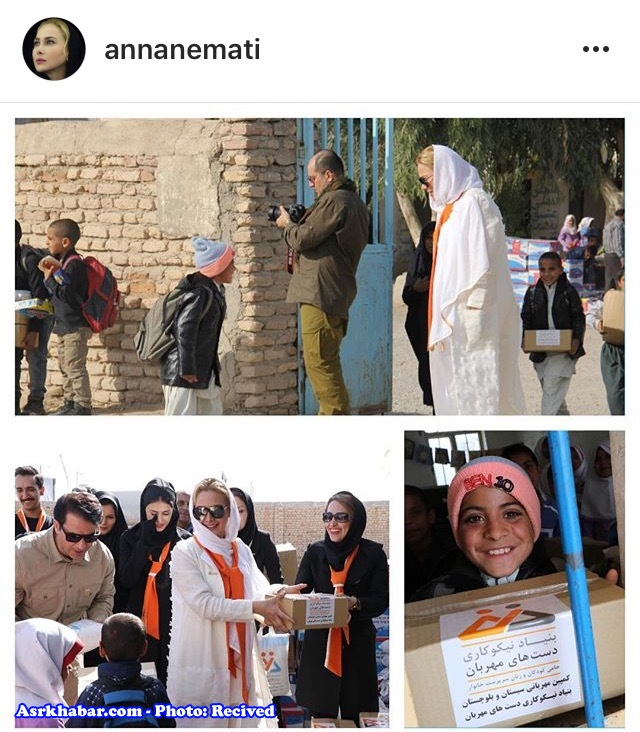 حرکت زیبای بازیگر زن مشهور ایرانی (عکس)