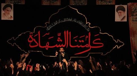 شده ام باز هوایی به سرم زده شوق زیارت مهدی رسولی مداحی پیاده روی اربعین