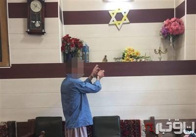 دزدان ستاره داوود (ع) و قلم تورات دستگیر شدند + عکس