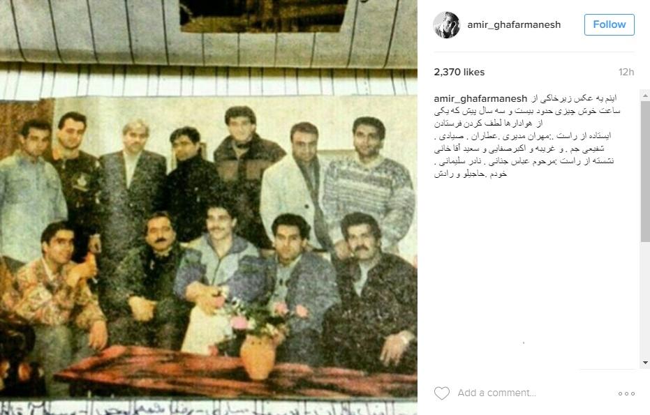 عکس زیرخاکی مهران مدیری و رضا عطاران ۲۳ سال پیش | عکس
