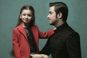 عکس: بنیامین به همراه دخترش بارانا برسر مزار همسرش مرحومه نسیم حشمتی