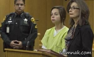دستگیری دختر نوجوان پس از زایمان مخفیانه در حمام