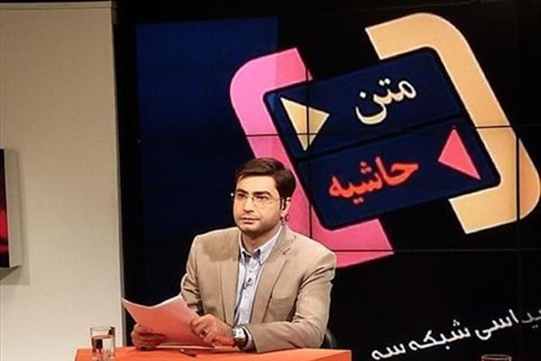 اخراج ناگهانی مجری معروف ایرانی ساعاتی پیش از آغاز برنامه!