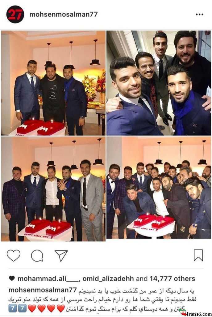 دورهمی بازیگران و خوانندهها و فوتبالیستها در خانه محسن مسلمان | عکس