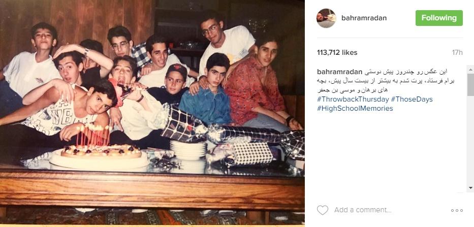 عکس / بهرام رادان، ۲۰ سال پیش در یک جشن تولد