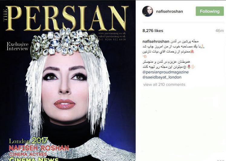 عکس|بازیگر زن ایرانی روی جلد مجله Persian لندن