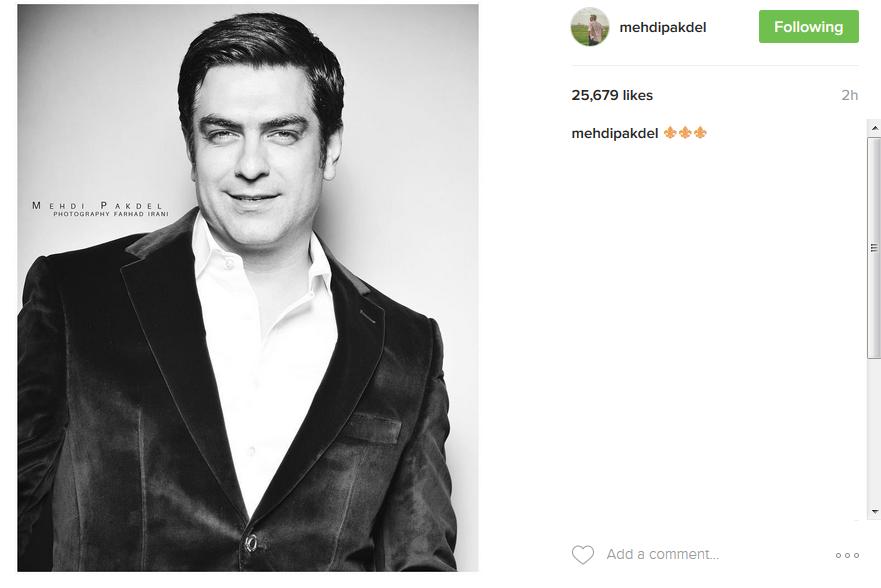 مهدی پاکدل جدید ترین عکس خود را در صفحه اینستاگرامش منتشر کرد.
