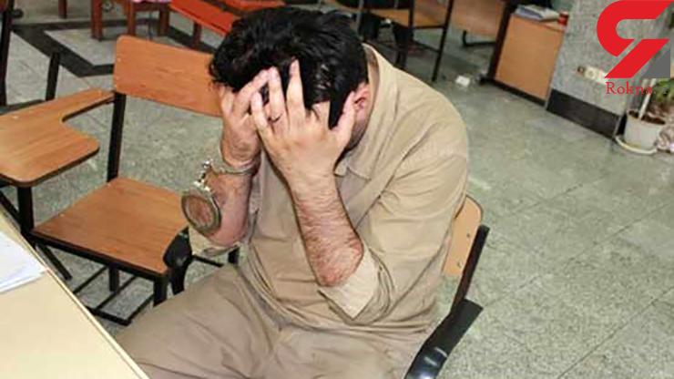 اکرم به خانه من آمده بود که شوهرش پشت سر او رسید و من و زنش را در شرایط بدی دید و …
