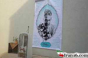 تصاویر و فیلم مراسم تشییع حسن جوهرچی