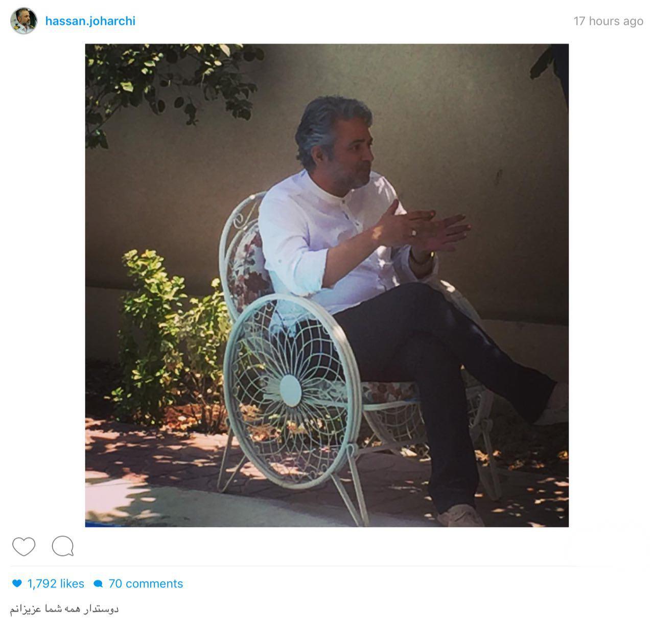آخرین پست اینستاگرامی حسن جوهرچی