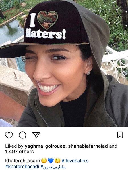 چهره ها در شبکههای اجتماعی