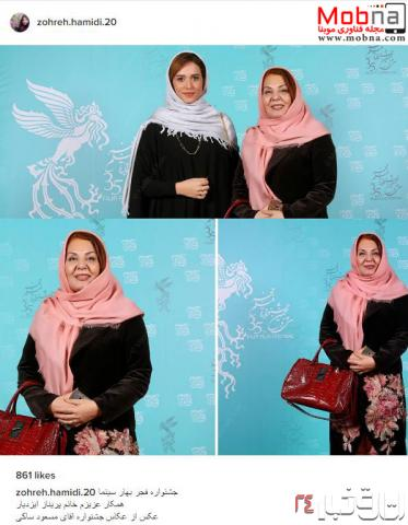 تیپ زهره حمیدی در جشنواره فیلم فجر+عکس