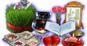جدیدترین متن و اس ام اس های خنده دار و تبریک عید نوروز ۹۶