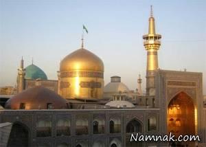 وضعیت حرم امام رضا (ع) پس از زلزله شدید مشهد + فیلم