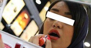 خانم های ایرانی کمی آبروداری کنند/ آمار مصرف لوازم آرایش در ایران ....