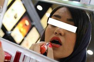 خانم های ایرانی کمی آبروداری کنند/ آمار مصرف لوازم آرایش در ایران …._XL