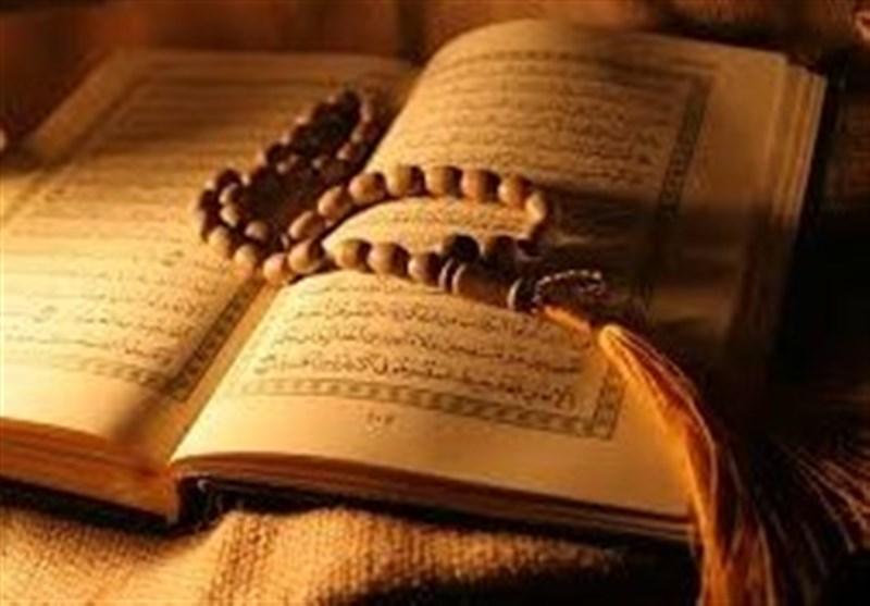 قرآن منسوب به دستخط امام موسی کاظم(ع)+ عکس