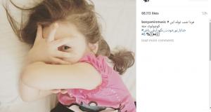 عکس|تولد دختر خواننده محبوب مبارک!