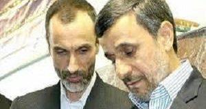 عکس: اطلاعیه مشترک احمدی نژاد و حمید بقایی