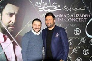 حضور بسیاری از بازیگران سرشناس در کنسرت محمد علیزاده+عکس