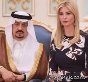 عکس جنجالی ایوانکا بغل شاهزاده عربستان!